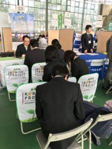 松山大学合同就職説明会の様子